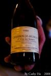 1999 Domaine Hervé Sigaut Chambolle-Musigny 1er Cru Les Sentiers Vieilles Vignes