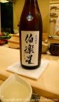 伯樂星 sake
