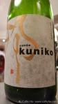 2006 Les Bois Lucas - Cuvée Kuniko